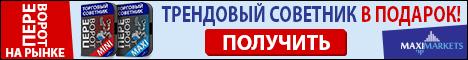 Видеоурок по программированию на MQL
